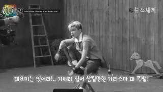 taehyung(BTS) & taeyoung(NCT)