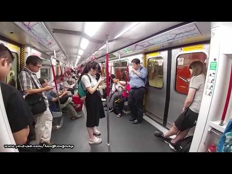 "Hong Kong MTR ""mass transit railway"" Ride 4 (Central to Tsuen Wan)"