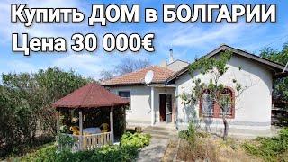Купить домик в болгарии дубай район марина квартиры