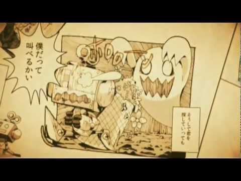 【GUMI】ナキムシロボ PV
