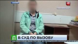 Крышевали проституток в Ульяновске