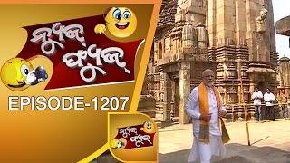 Newsfuse 19 April 2017 || Modi's Bhubaneswar Visit Special