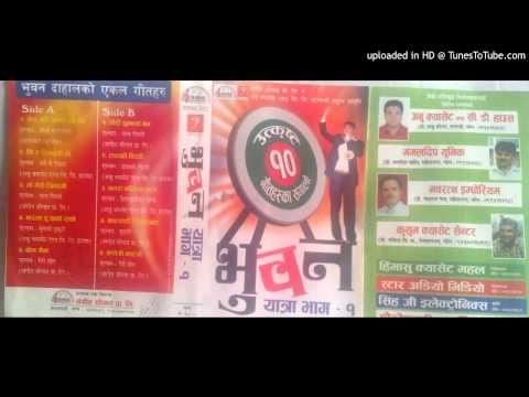 Top Ten Songs Bhuwan Dahal