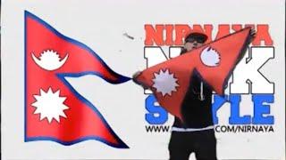 Naya Sansar - Nirnaya NSK | New Nepali Pop Song 2015