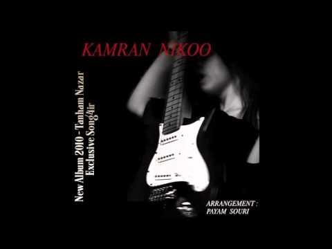 Kamran Nikoo - Age Tanham (Lyrics)