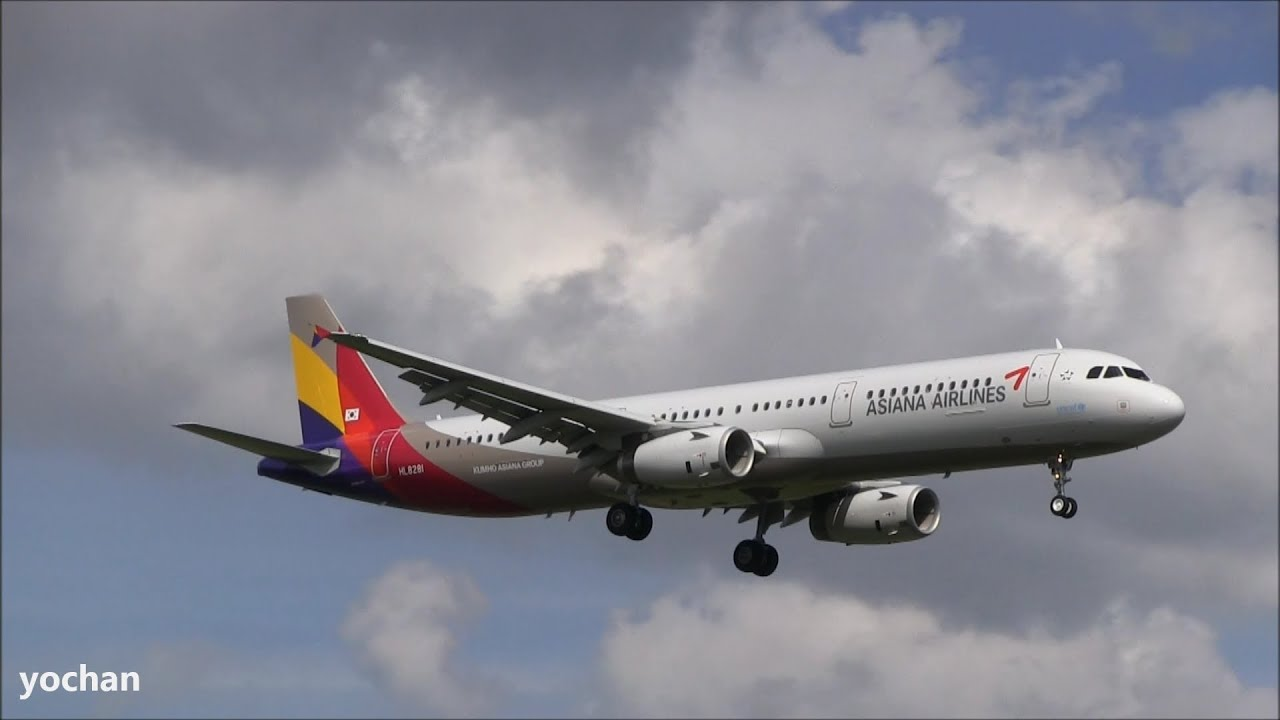 Airbus A321-200 (A321-231) / HL8281 (cn5774),Asiana Airlines (OZ/AAR) Landing approach - YouTube