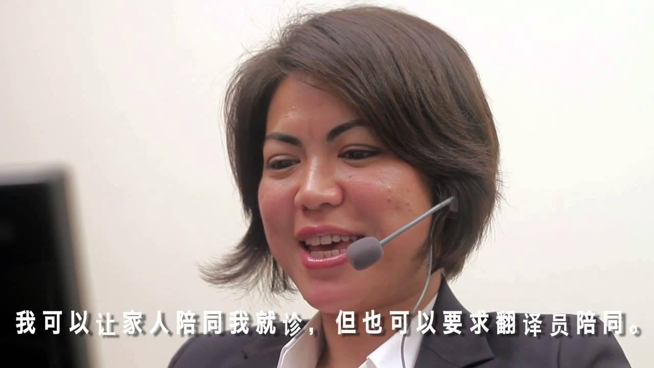 Interpreter Mandarin Youtube