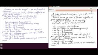 сканирование рукописного текста
