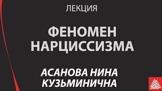 видео Второе высшее образование специальность Психология квалификация бакалавр в Москве