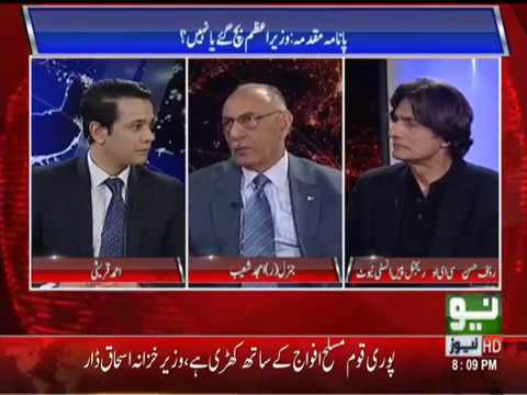 Nawaz Sharif will be declared to absolve in Panama Case. Gen(R) Amjad Shoaib