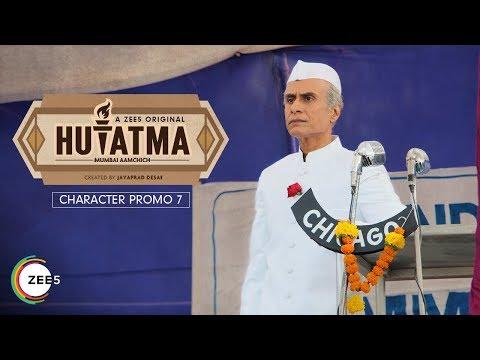 Pandit Jawaharlal Nehru | Character Promo 7 | Hutatma | A ZEE5 Original | Streaming Now On ZEE5