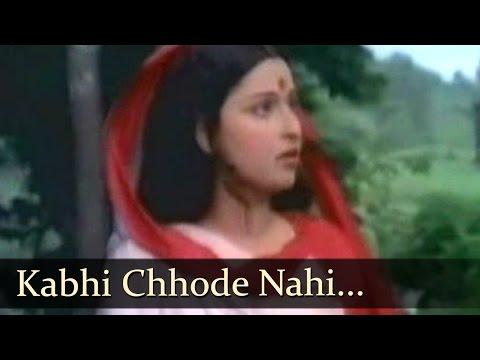 Kabhi Chhode Nahi - Raja Harishchandra Songs - Ashish Kumar - Neera - Ravindra Jain