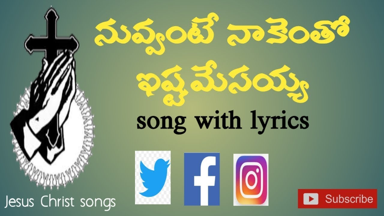 Latest telugu christian songs 2019 ||Nuvvante Nakentho Istam || || Jesus Christ songs