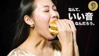 吉本実憂 CM マクドナルド 超グラコロ 『五感 東京カレンダー 長尺篇』 ...