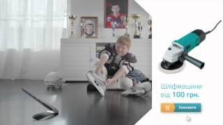 Prom.ua - строительные инструменты от 8000 компаний(С 3 сентября 2012 г. встречайте Prom.ua на крупнейших телеканалах Украины с рекламной кампанией «Будь-які товари..., 2012-08-31T08:27:21.000Z)