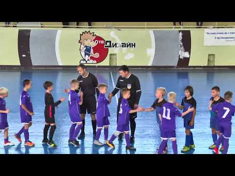 LIVE | 3 день Кубок України U-10 (2010 р.н.)