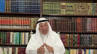 راشد الفرحان   الصحة الوقائية في الإسلام