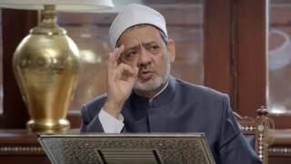 بالفيديو.. شيخ الأزهر: المسلم المرتكب للكبائر ليس كافرًا