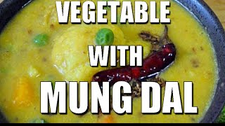 HOW TO MAKE BENGALI STYLE MUNG DAL WITH VEGETABLE