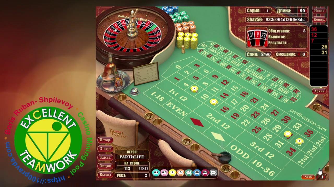 Играть в казино профит play the card game casino online
