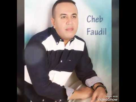 Cheb Fauel 2017 live zahri m3a maryoula ligarhate maraval wah maraval yahya trig 6 la rue A