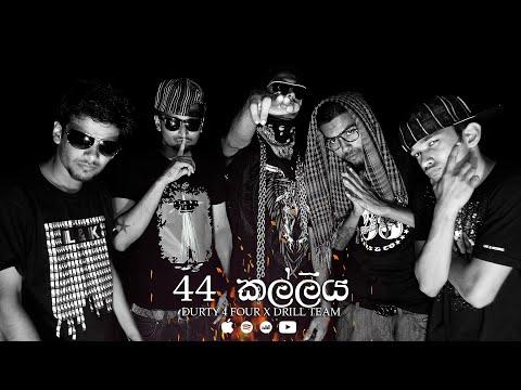 Durty 4 Four Presents ''44 Kalliya'' [Official Music Video]