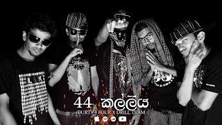 durty-4-four-presents-44-kalliya-official-music-