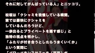 戸田恵梨香、松坂桃李の「貧乳好き」告白に爆笑 映画「エイプリルフール...
