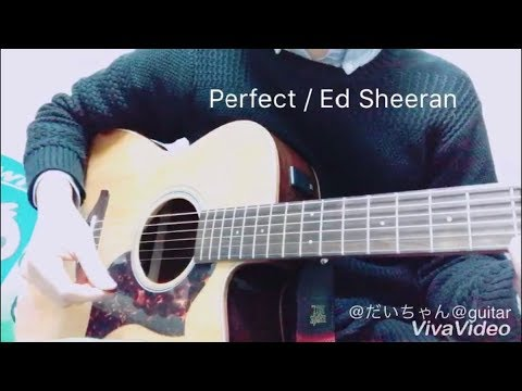 [Guitar Cover] Perfect / Ed Sheeran (covered by Daichan@guitar) Full + Lyrics