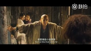 Journey To The West 2: The Demons Strike Back Full Trailer Stephen Chow, Tsui Hark