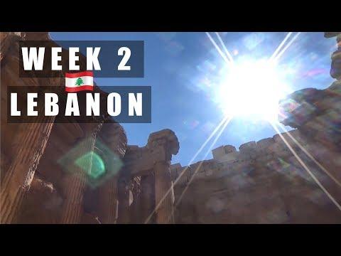 🌲 LEBANON | WEEK 2 (BONUS VIDEO) 🌲