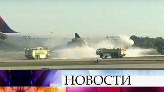 В США загорелся в воздухе самолет, направлявшийся из Атланты в Лондон.