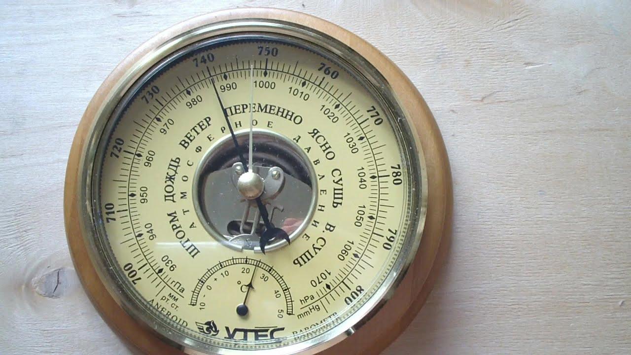 Инструкцию барометр утёс бтк сн 17