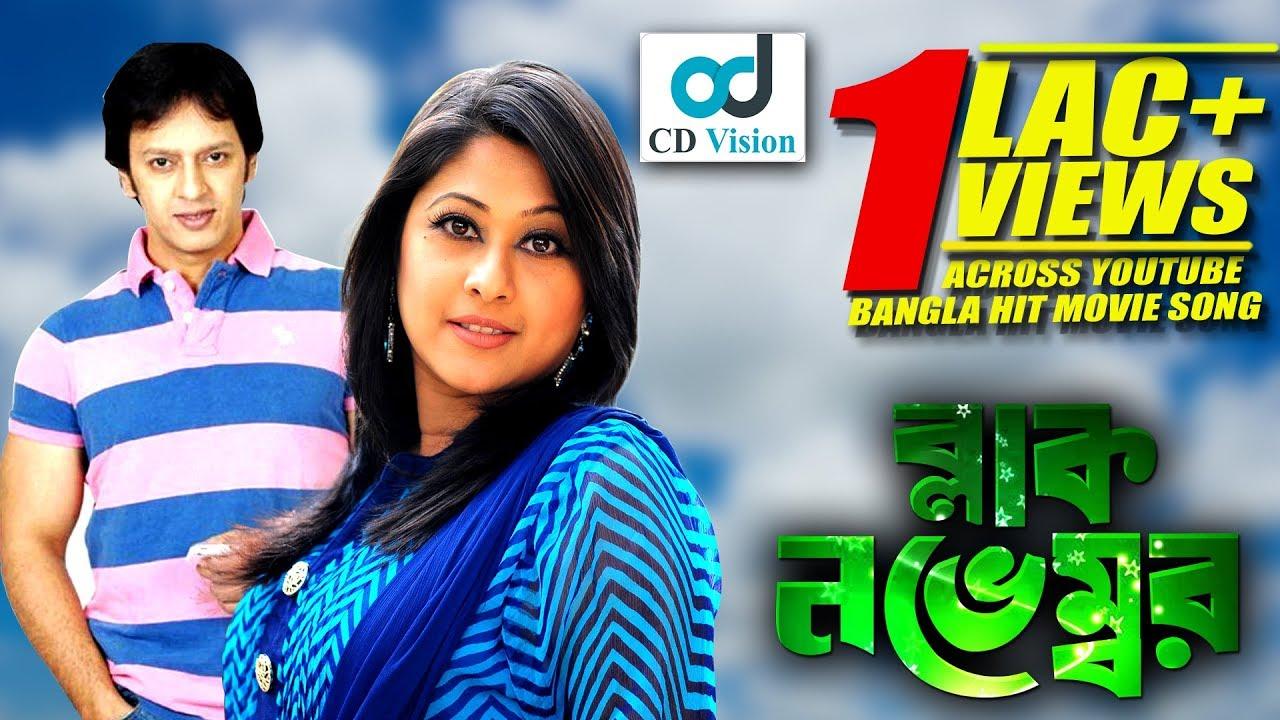 Download Black November | Most Popular Bangla Natok | Nobel, Sumaiya Shimu, Nowshin | CD Vision