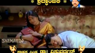 Yaaro Yaaro  Sirivantha - Vishnuvardhan - Sruthi - Kannada Hit Song