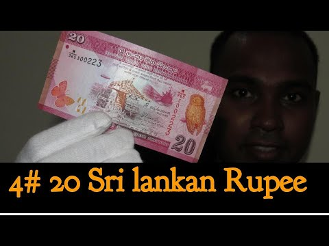 4 # Srilanka 20 Rupees  Review |Sri Lankan Currency | 20 Rupee | Ultraviolet Rays Test | Onearcher