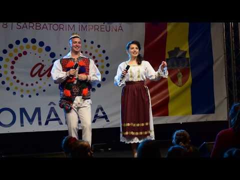 Diana Carlig si Ionut Bledea - Mandruta incinsa scurt
