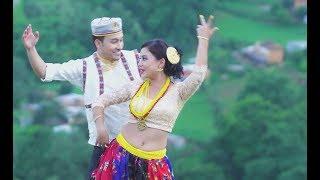 Damfu Ra Selo - Reshma Bomjan | New Nepali Tamang Lok Selo Song 2017