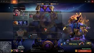 Dread's stream | Dota 2 - Battle Cup |