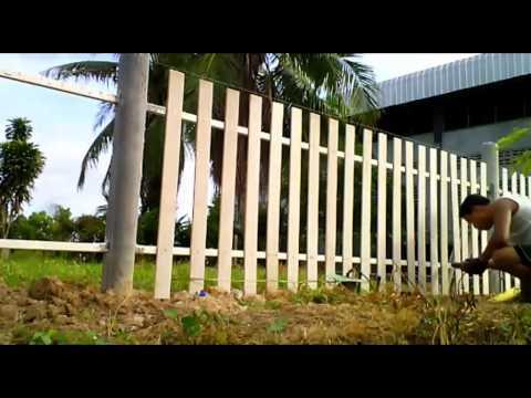 ทำรั้วเอง แบบง่าย my DIY fence
