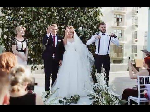 Свадьба Александр и Алена