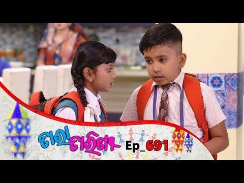 Tara Tarini | Full Ep 691 | 23rd Jan 2020 | Odia Serial – TarangTV