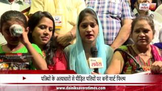 martyrs-of-marriage-misuse-of-act-498-a-special-story-dainiksavera