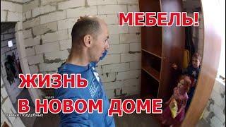 видео Где купить шкаф для раздевалок