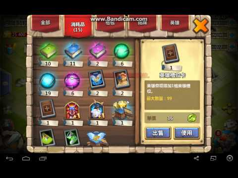 Secret Code Taiwan Server Castle Clash IGG