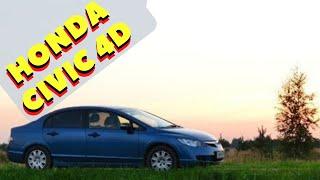 Обзор Honda Civic 4d(8-ое поколение)