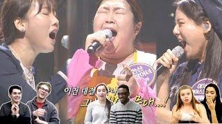 Classical Vocalists React: Ailee 'I'll Show You' [Fantastic Duo]  (Part 1)