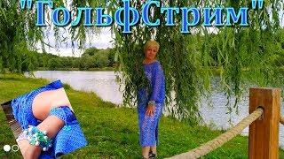 Туника крючком ГольфСтрим  Елена Ситникова Представляет