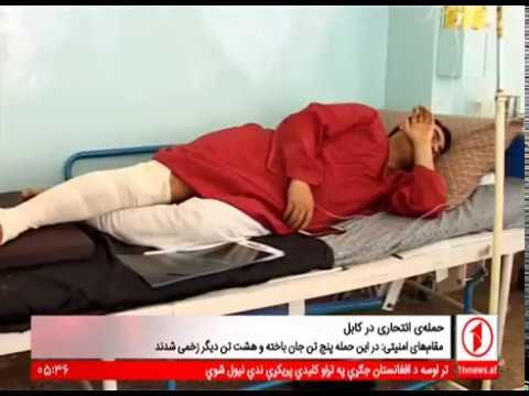 Afghanistan Dari News. 29.8.2017خبرهای افغانستان