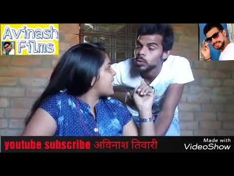 Avanish tiwari comedy from sidhi